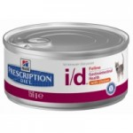 Prescription_Diet_i_d_Salud_Gastrointestinal_para_Gatos__Lata_85gr_